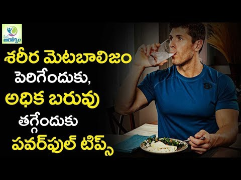 Tips To Improve Body Metabolism - Mana Arogyam Telugu Health Tips