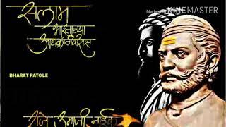 Umaji naik song..... जय मल्हार