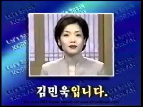 Learn to speak Korean lesson 1