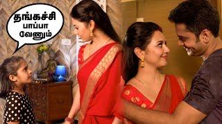 Yazhini demands a baby sister | Thiru \u0026 Anandhi | Best of Naayagi