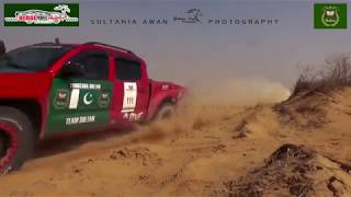 Sahibzada Sultan Bolan80 Qualifying Offroad Desert Rally 2018 The