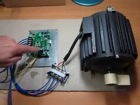 Induction Motor Speed Control Inverter Module