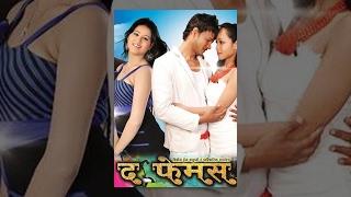 THE FAMOUS - New Nepali Full Movie 2017/2073 Ft. Pramod Khadka, Suman Thapa, Sabina Karki