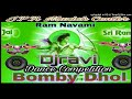 Bomby Dhol Full Takar Style Dance Compittion Djravi Bls mp3