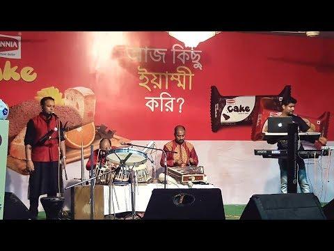 Durga Puja 2017 | Musical Fusion Concert Night at Samaj Sevi Durga Puja