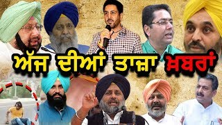 Chakde TV News Bulletin