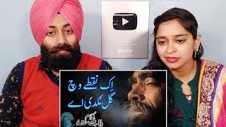 Indian Reaction on Punjabi Sufi Kalam   Baba Balleh Shah   Ek Nukte vich Gal Mukdi ay