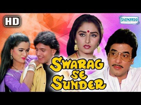 Swarag Se Sunder {HD} - Jeetendra - Mithun Chakraborty - Jayapradha-Hindi Movie-(With Eng Subtitles)