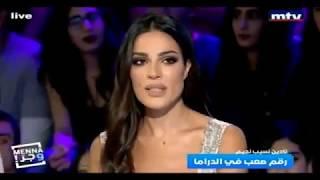 لن تصدق سبب إنسحاب نادين نجيم من مسلسل الهيبة الهيبة 😱😭😭