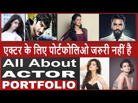 All About Actor Portfolio | एक्टर पोर्टफोलियो के बारे में जानिए | Filmy Funday #36 | Joinfilms