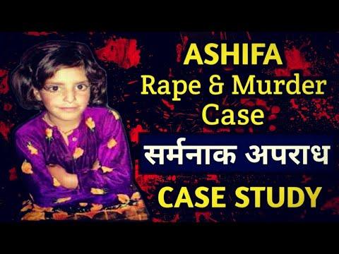 Ashifa Rape Case - Full Story | Justice For Asifa | Fight For Rape Victim