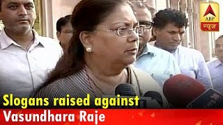 Kaun Banega Mukhyamantri Vasundhara Go Back Slogans Raised In Rajasthans Jhalawar