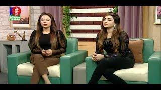 Weblife with Shahtaj |  Ep 55 | Bristy | Asha I Shahtaj I Sajjad Hussain I BV Program