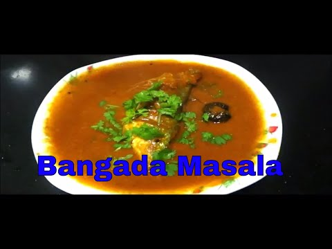 Bangda Masala | Mackerel Fish Curry