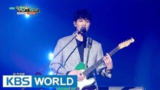 CNBLUE - Between US (헷갈리게) [Music Bank COMEBACK / 2017.03.24]