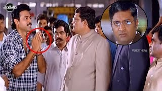 Prakash Raj And Venkatesh Best Movie Climax Scene | Vendithera