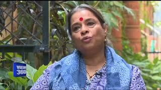 ''کیا بھارت میں جنسی درندوں کو روکنا ممکن ہے''