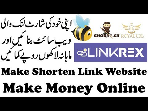 Start Your Own Shorten Link Website Like Adfly And Shortest And Make Money Online