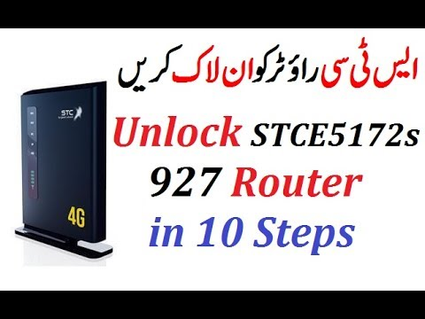 Unlock Stc Wifi Router  E5172s 927   In 10 Steps unlock router
