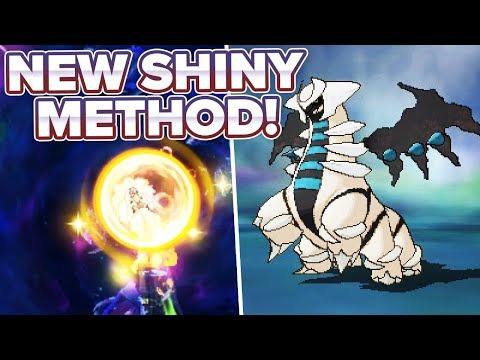 How To Get Shiny RARE & LEGENDARY Pokemon! NEW SHINY METHOD! - Pokémon Ultra Sun and Ultra Moon