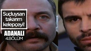 Maraz Ali Ve Adanalı Yıllar Sonra İlk Kez Karşı Karşıya - Adanalı 4.bölüm
