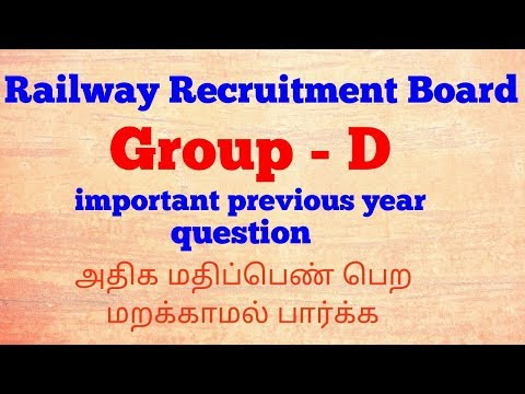 RRB group-D 2018 very important previous year question with explanation by iGriv