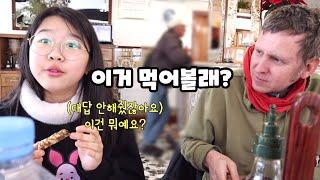 한국 조카에게 스페인 이모부가 먹이고 싶은 스페인 음식, 조카의 반응은? 훈훈한 현지 바(bar)에서 식사하기