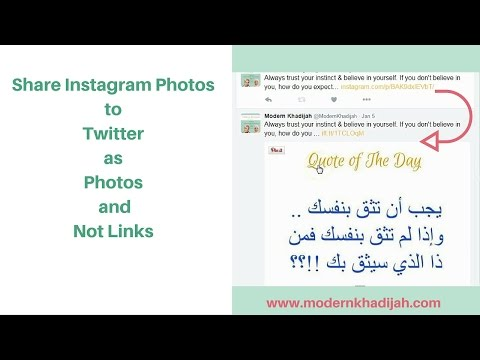 How to post your Instagram photos to Twitter as a photo and not a link  Arabic عربي