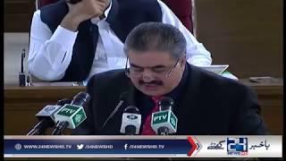 Apne he girate hain nasheman per bijliyan - ye misal Balochistan Assembly me such ho gayi