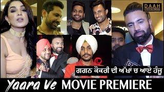 Yaara Ve Movie Premier In Chandigarh | Gagan Kokri, Monica Gill, Raghveer Boli | DAAH Films