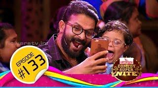 Comedy Super Nite with Jayasurya │ ജയസൂര്യ │CSN  #133