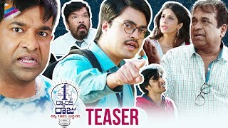 First Rank Raju Movie TEASER | Chetan | Brahmanandam | Priyadarshi | 2019 Latest Telugu Movies