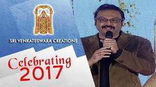 Naresh Speech - Sri Venkateshwara Creations Most Successful Year (2017) Celebrations