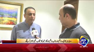 Abdul Aleem Khan to bring change in Provincial System?
