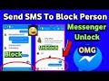 How To Send SMS To Block Person On Facebook || Unblock Your Self In Messenger 2018