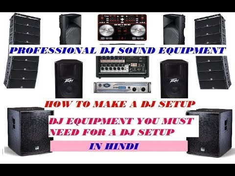 How To Start a DJ Business || DJ Equipment's You Must Need For a DJ Business  # IN HINDI