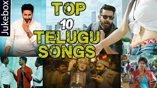 Top 10 Telugu Movie Hit Songs || Jukebox 2018 || Volga Videos