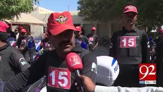 IG sindh Kaleem imam introduced new indus force in Sukker | 19 Oct 2018 | 92NewsHD