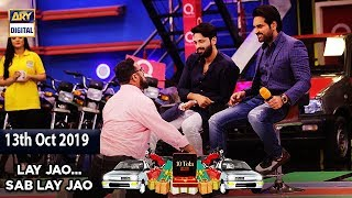 Jeeto Pakistan | Special Guest | Humayun Saeed | 13th October 2019