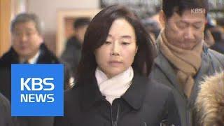 '블랙리스트' 김기춘 징역 4년·조윤선 2년…법정구속 | KBS뉴스 | KBS NEWS