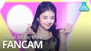 Download [예능연구소 직캠] ITZY - DALLA DALLA (LIA), 있지 - 달라달라 (리아) @Show! Music Core 20190302 Video
