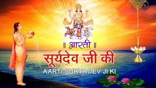 Surya Aarti, Om Jai Surya Bhagwan  Aarti with Hindi English Lyrics By Anuradha Paudwal