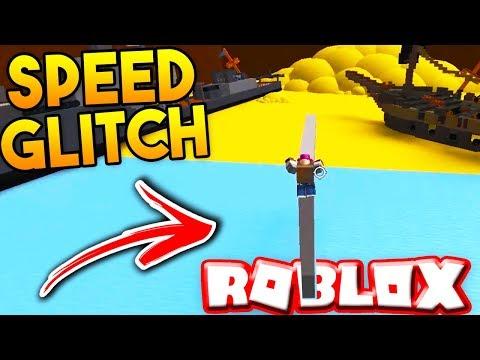 *NEW* BOAT SPEED GLITCH! (Finish in 5 seconds!) | Build A Boat For Treasure ROBLOX