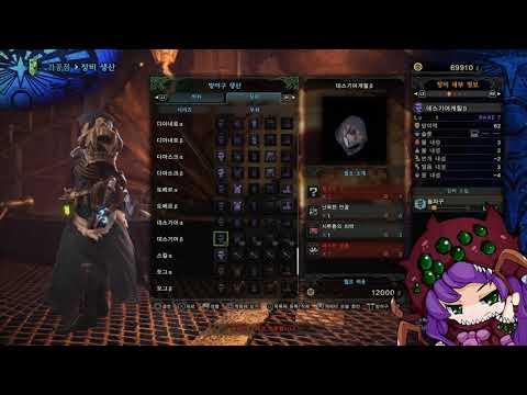 Monster Hunter World Tier 5-8 Armor/Support Showcase (Minus Kirin Set :( )