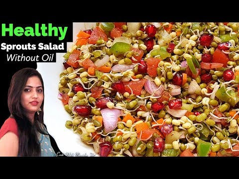 Moong Sprouts Salad-sprouts salad recipe-Diet recipe-healthy sprouts salad-Weight loss recipe hindi