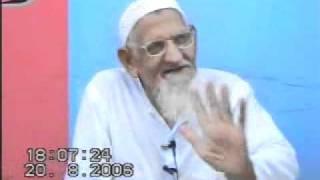 Muta - maulana ishaq urdu