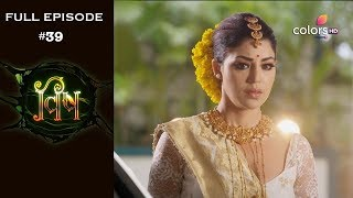 Vish - Full Episode 39 - With English Subtitles