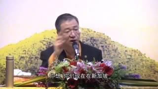 【卢台长开示:地府和天上的区别】(精选视频) ~ 心灵法门