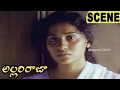 Mohini Scolds Her Mother Over Illegal Affair - Emotional Scene - Allari Raja Movie Scenes