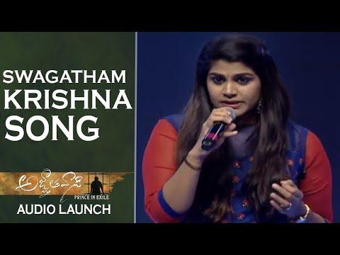 Xxx Mp4 Singer Niranjana Ramanan Sings Swagatham Krishna Song Agnyaathavaasi Audio Launch 3gp Sex
